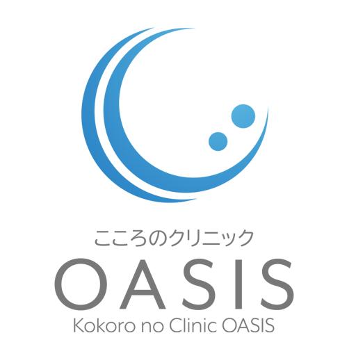 こころのクリニックOASISの新型コロナウィルスへの対応指針を一部改訂しました。